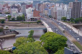 宮島と広島(2) 平和記念公園とおりづるタワー