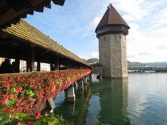 スイス旅行記 ~6日目 ルツェルンからチューリッヒ