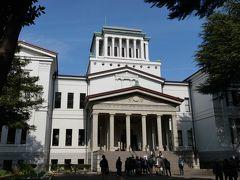 横浜港北・大倉山記念館~大倉山公園梅林を訪れて