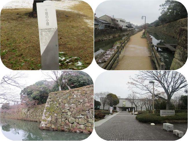 好古園の散策を終えて姫路城の西側のお堀と船場川との間にある土の道、千姫の小径を散策します。<br />姫路城の北側に出て「特別企画展姫路今むかし」を開催中の兵庫県立歴史博物館を見学します。