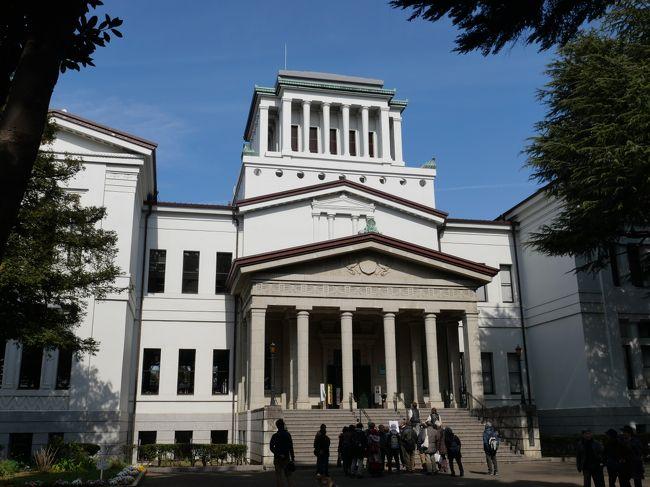 横浜港北区・「大倉山公園梅林」の46種約220本の梅が見ごろを迎えたと聞き行ってみた。また、丘にそびえる「古代神殿」(ギリシャ以前の建築様式)のような 「大倉山記念館」にも立ち寄ってみた。