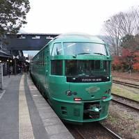 【観光列車に乗るシリーズ】ゆふいんの森(JR九州:博多~由布院 2010年、2014年、2018年)