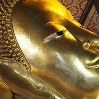 ─ タイ料理を食べに タイに行ってきた ─ ③ 寺院巡り