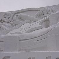 北海道旅行2日目前半 第70回さっぽろ雪まつり