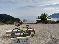 1泊2日小豆島一周サイクリング(姫路→福田港経由)1日目