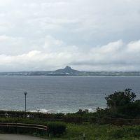 沖縄離島シリーズ♪週末に伊江島とおまけの古宇利島&瀬底島