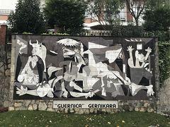 スペイン語学習仲間と北スペイン 4-3 バスク人の自由と独立の象徴の町ゲルニカ