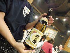 「稚内ツアー」へ行く前日の夜は札幌で楽しむ♪