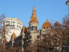 暮らすようにバルセロナ街歩き