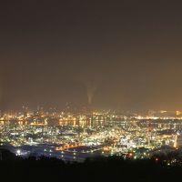 水島コンビナートで工場夜景~しまなみ街道~四国横断の旅
