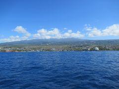 新婚旅行でハワイ4島クルーズ07 ハワイ島コナ編