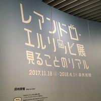 東京美術巡り1