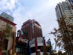 2019冬☆大阪旅行☆近鉄ユニバーサルシティ☆宿泊ホテル編