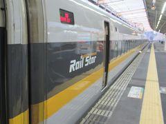 姫路・岡山の旅(10)岡山へ向かう山陽新幹線ひかりレールスターのこだま号