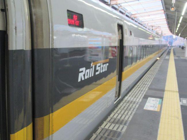 旅の3日目。朝早く姫路を離れて山陽新幹線で岡山へ向かいます。<br />乗車したこだま号はひかりレールスターの車両。普通車自由席なのに横4列の広くて快適なシート。姫路駅で買った駅弁で旅の彩りを添えます。<br />途中の停車駅、相生では8分も停まって後続のさくら号に道を譲りますが、せっかく高い特急料金を払っているのだから、快適な車内で長い時間列車旅を楽しみたい時にはむしろ嬉しい!とさえ思えます。