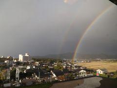 東北旅行の1泊目瀬波温泉はぎのやに泊まる・綺麗な虹が