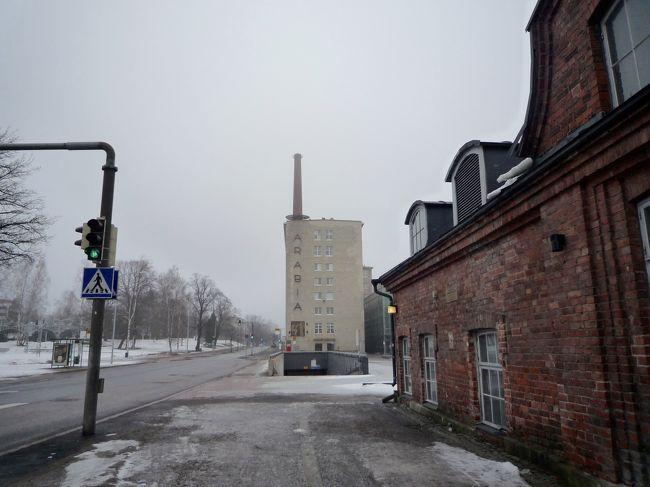 海外旅行3度目にして初めての一人旅。初めてフィンランドに行ってきました。<br />憧れの北欧の旅で見たこと、感じたことを日記代わりに記します。<br />3日目はイッタラ&アラビアデザインセンター、アカデミア書店、Cafe Aalto、デザイン博物館、フィンランド建築博物館を巡りました。