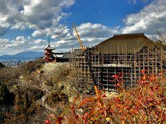 2017 年初めの祝い事、冬の京都旅