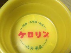 カニ2019年2月滝(扁妙•不動•霧降)