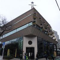 世界で5店舗目「スターバックス リザーブロースタリー東京」に行ってきましたぁ~!
