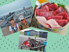 じ~んわりと良さが染みてくる・・・下北半島の夏旅⑥ 大間でマグロ!そして函館へ・・・