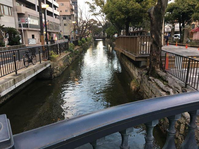 日帰り出張で岡山市に行って来ました。<br /><br />岡山県に足をおろすのは中学の修学旅行以来数十年ぶり。<br /><br />晴れの国って言われているのにあいにくの雨。<br /><br />でも『天然コケッコー』に出てくる天満屋が見れて感動。