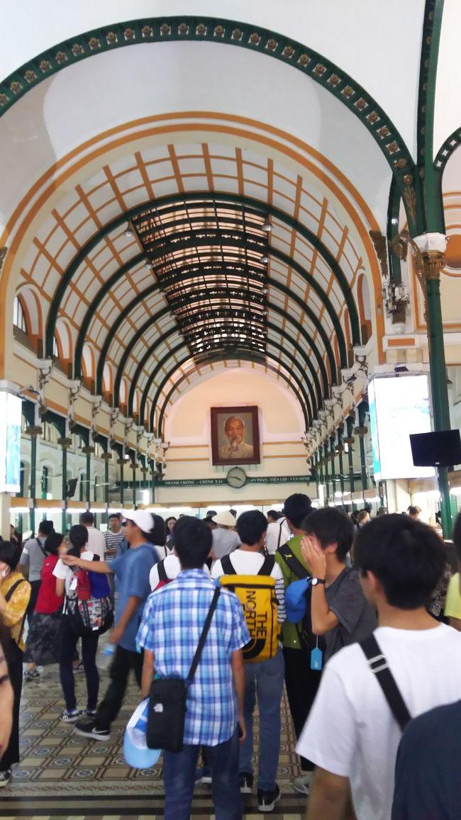名古屋からベトナム航空にてホーチミンへ 3  ホーチミン市内観光