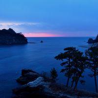 日本観光旅行記三本立て� : ゆったり堂ヶ島温泉、残念だった霞む富士