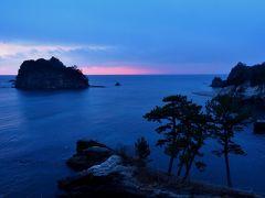 日本観光旅行記三本立て② : ゆったり堂ヶ島温泉、残念だった霞む富士