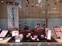 東武百貨店でひな祭り用のお菓子を見る