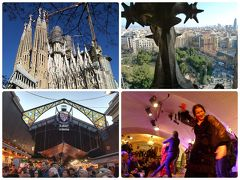 2度目のローマ&初めてのバルセロナ 7日目<バルセロナ2>