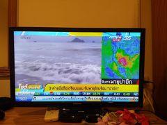 お正月は2年連続リぺ島で過ごす~7日目 台風1号が接近中!?