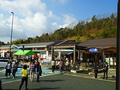 城崎で食す!冬の味覚カニ食べ比べ日帰りツアー(01) 奥城崎シーサイドホテルへ 上巻。