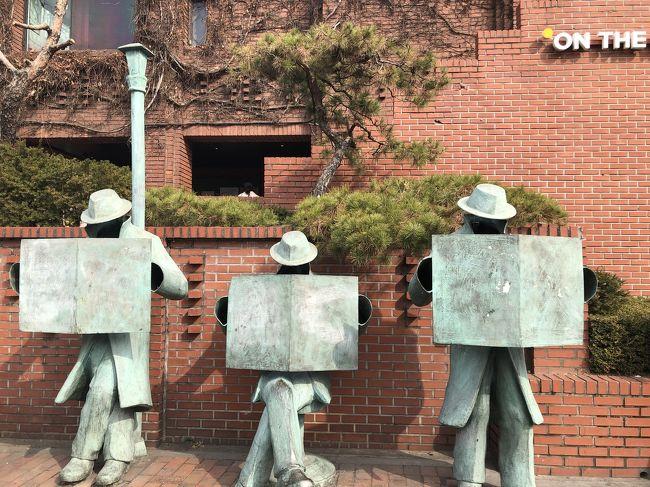 1泊2日週末ソウル~ミシュラン ヘムルカルグクスと、テハンノで初演劇鑑賞~