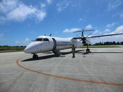 悪天候に振り回された離島航路旅・その17.なんたる幸運!空港に行ったら南大東行に空席が‥行くぜ、南大東!。