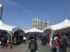 2019年3月 東京マラソンEXPO2019