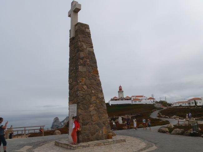 ユーラシア大陸最西端とスペイン2大都市(4/9)最西端到達