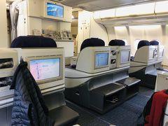 中国国際航空ビジネスクラスで北京経由でジャカルタへ