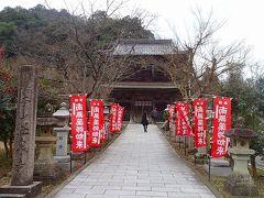 城崎で食す!冬の味覚カニ食べ比べ日帰りツアー(06) 城崎温泉で自由行動 中巻。