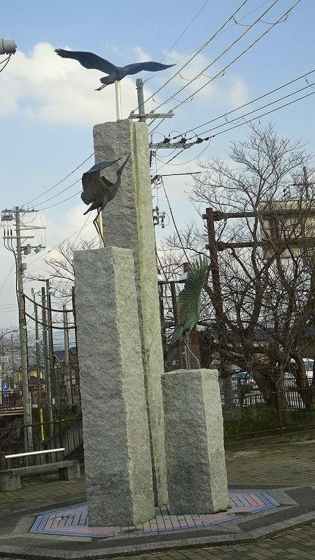 すべての観光が終わり、15時45分頃観光バスが新大阪・大阪に向けて、城崎温泉を出発しました。<br />我が家は新大阪で降りて、後はJRと伊丹市バスで20時40分頃に帰宅しました。<br /><br />途中で夜になりましたが、写真が多いので3冊になっています。<br /><br />写真は、円山川に架かる立野橋の西詰に建つ・・・飛鳥(3羽のコウノトリ)像。この像の南側には、大石内蔵助良雄の妻、大石りく生誕の地という碑が建っています。(バスの車窓から撮影。)