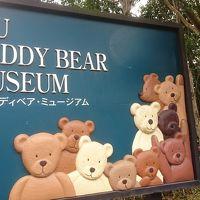 伊東観光�〜静岡県伊東市のメジャースポットを巡る〜