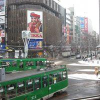 19 暖冬の北海道 札幌・レトロな穴場スポット ぶらぶら歩き暇つぶしの旅ー1