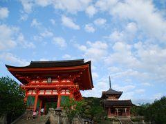 大阪のフェス と 清水寺 と ビアガーデンの無茶な日
