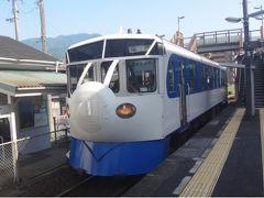 四国新幹線。