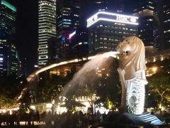 出張でシンガポール第1弾
