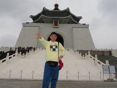 冬のスペシャル運賃で土日休みに立地に台北へ!