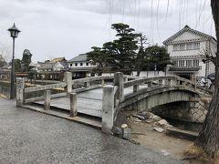 サクッと岡山へ  直島、倉敷を夫婦で観光