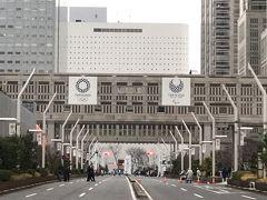 2019年3月 東京マラソン応援
