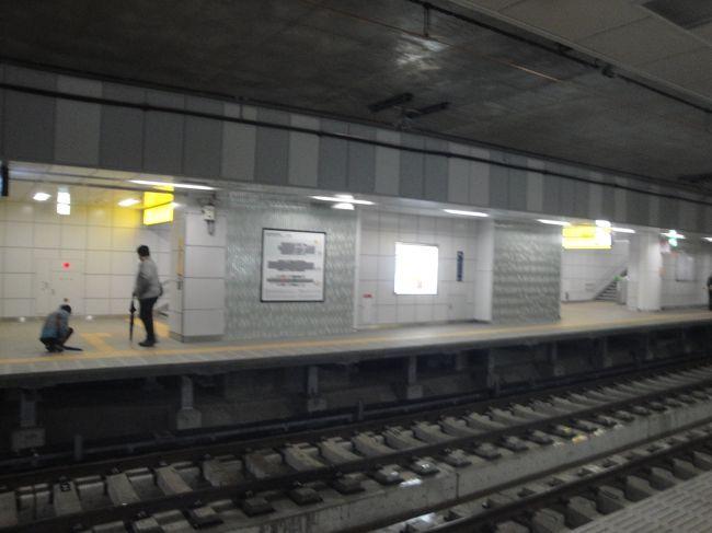 2006年から 工事が始まつた京急大師線 地下化です。 2019年3月3日 産業道路第一踏切が廃止されました。 産業道路駅が地下化されました。<br />京急大師線 小島新田駅付近信号トラブルでダイヤが乱れました。15分ほど遅延 <br /> 蒲田→川崎 JR<br /> 川崎駅→ 大師河原 川崎臨港バス 川03系統<br /> 小島新田→京急川崎→京急蒲田 京急線<br /> ★昼食 蒲田 やまだうどん