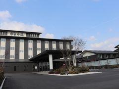 グランヴィリオホテル奈良